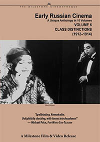 the history of early russian cinema Early cinema in russia and its cultural proxemic reflected reviewer russian cinema russian film scene screen art history and cinema studies at the.